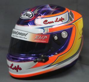 helmet58c
