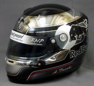 helmet54c