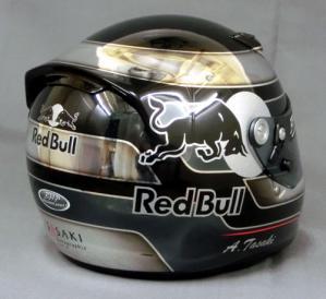 helmet54d