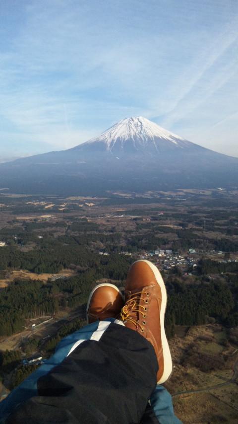 日本一高い山