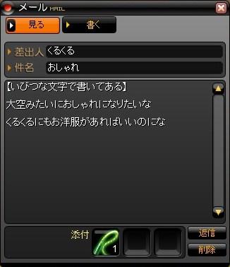 mwo_013おしゃれ