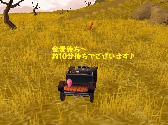 mwo_003金麦待ち