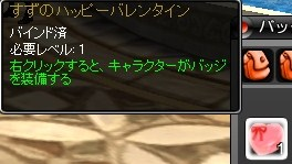 mwo_030称号ゲット