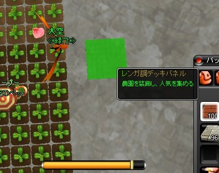 mwo_064小ネタ