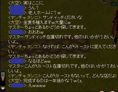 mwo_07-008.jpg