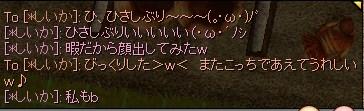 mwo_07-015.jpg