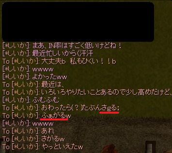 mwo_07-016.jpg
