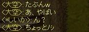 mwo_07-017.jpg