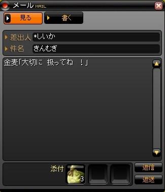 mwo_08-011.jpg