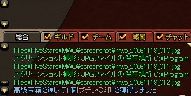 mwo_20091119_013.jpg