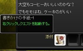 mwo_20091120_002.jpg
