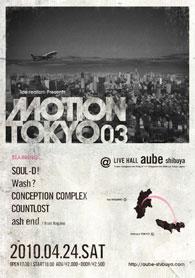1motion_tokyo03.jpg