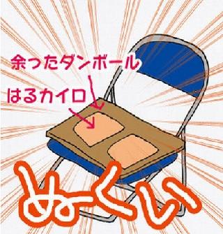 WS000000_20130126184446.jpg