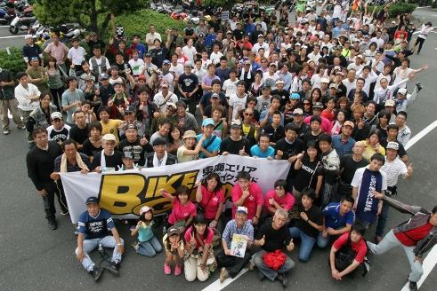 バイク オートバイ イベント ミーティング 愛知県