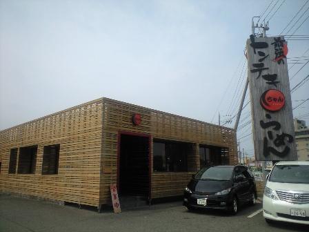 三重県 四日市市 トンテキ おいしい ラーメン
