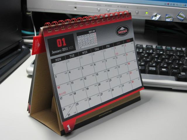 クシタニカレンダーをゲット!