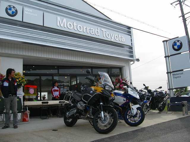 BMW Motorrad  豊田