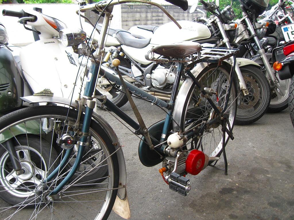 European Motorized Bicycle