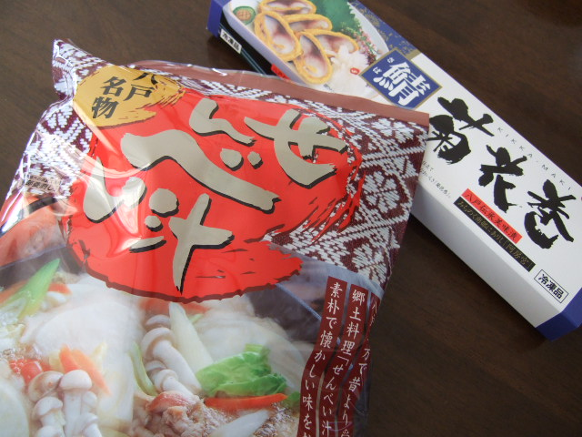 senbeijiru1.jpg