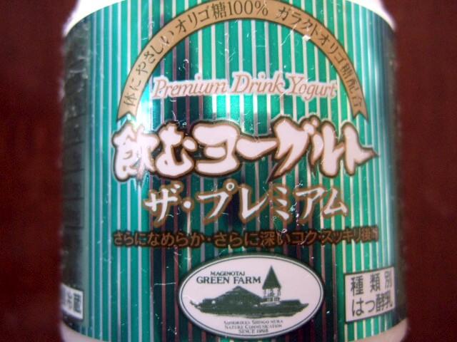 senbeijiru18.jpg
