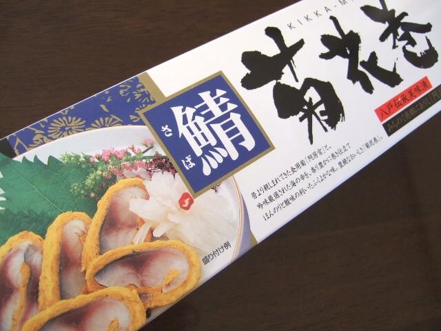 senbeijiru5.jpg