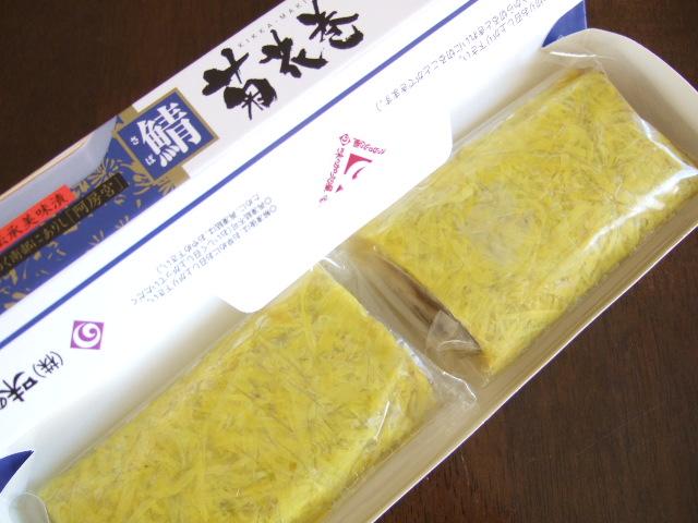 senbeijiru6.jpg