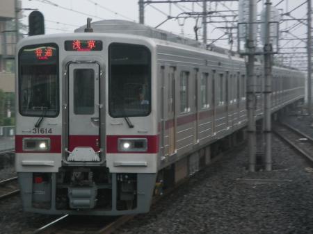 IMGP0733謾ケ_convert_20110605223527