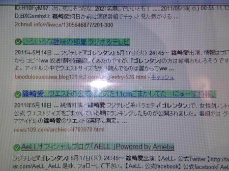 IMGP0573_convert_20110519143308.jpg