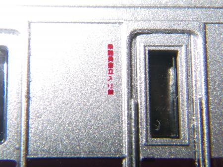 IMGP0835_convert_20110624232324.jpg