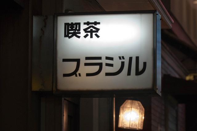 20101230-16.jpg