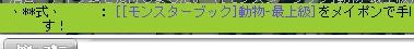 maplestory 2012-03-26 17-26-05-078