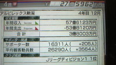 data4.jpg