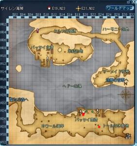 サイレン海域ミニマップ 検証5