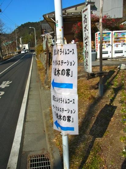 RIMG1292.jpg