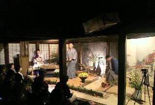 竹中邸秋9