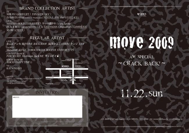 move-2.jpg