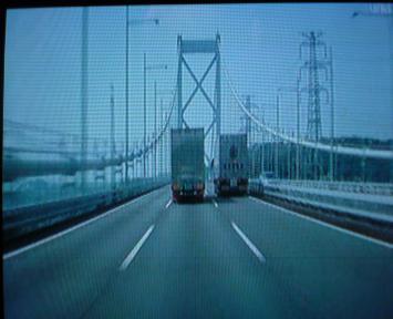 2009年高速道路の旅 (5)