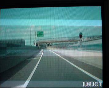 2009年高速道路の旅 (14)