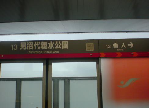 PAP_0078.jpg
