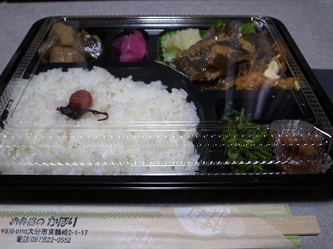 お弁当のかほり「日替り幕ノ内480円02.Dec.09」
