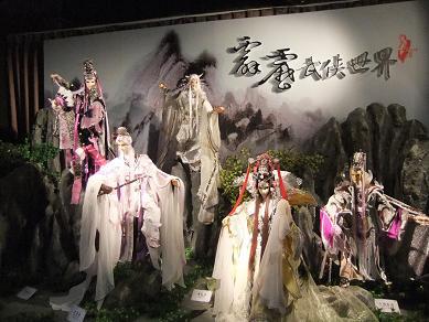 台北101 03