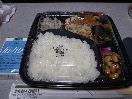お弁当のかほり(大分市鶴崎)「日替り幕ノ内Mini380円」