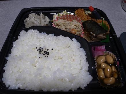 お弁当のかほり(大分市鶴崎)「日替り幕ノ内Mini380円」2