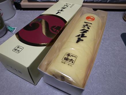 一六本舗(愛媛県松山市)「一六タルト」