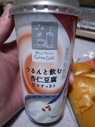 守山乳業「つるんと飲む杏仁豆腐」