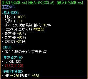 WHP王冠XLS