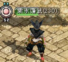 230武道