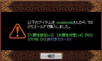 redstonedx.jpg