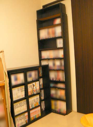 bookhs6.jpg