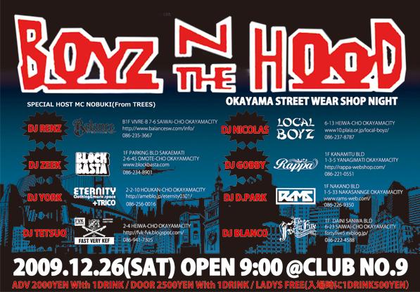 12_26_BOYZN-THE-HOOD.jpg